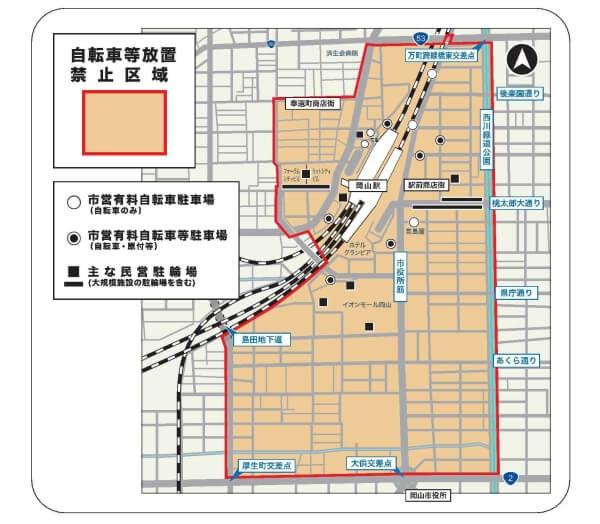岡山駅の自転車放置禁止区域