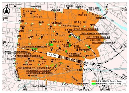 八王子駅・京王八王子駅周辺自転車等放置禁止区域