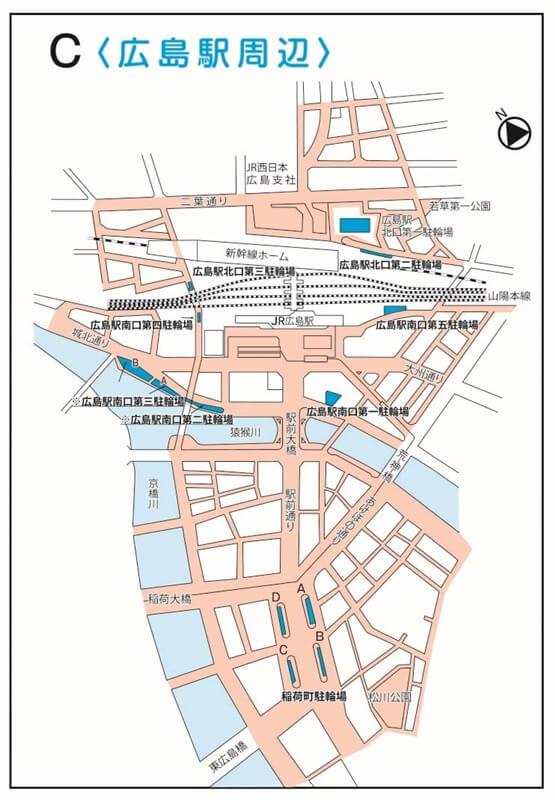 広島駅の放置禁止区域
