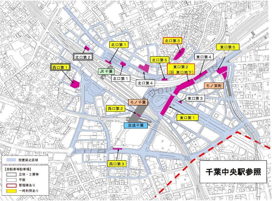 千葉駅の放置禁止区域
