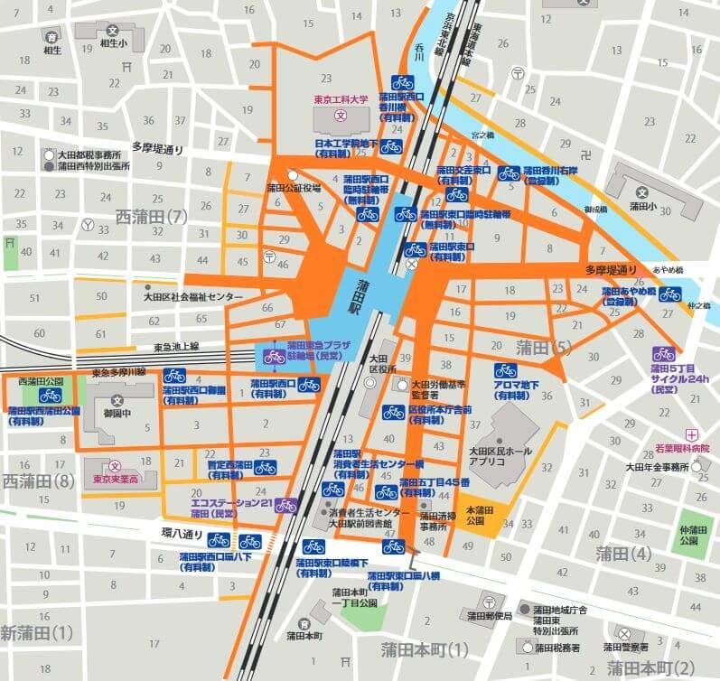 蒲田駅周辺の放置禁止区域