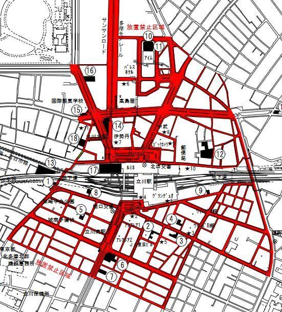 立川駅周辺の放置禁止区域