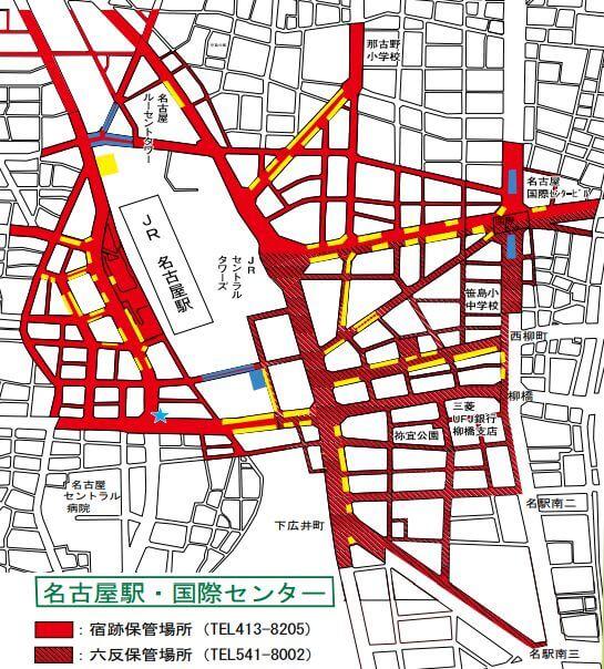 名古屋駅の放置禁止区域