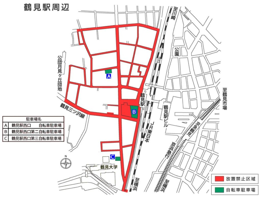 鶴見駅の放置禁止区域
