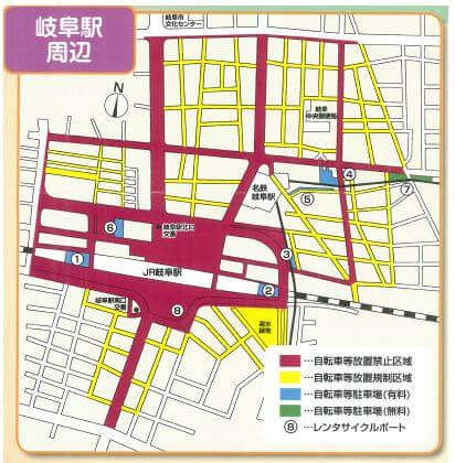 岐阜駅の放置禁止区域