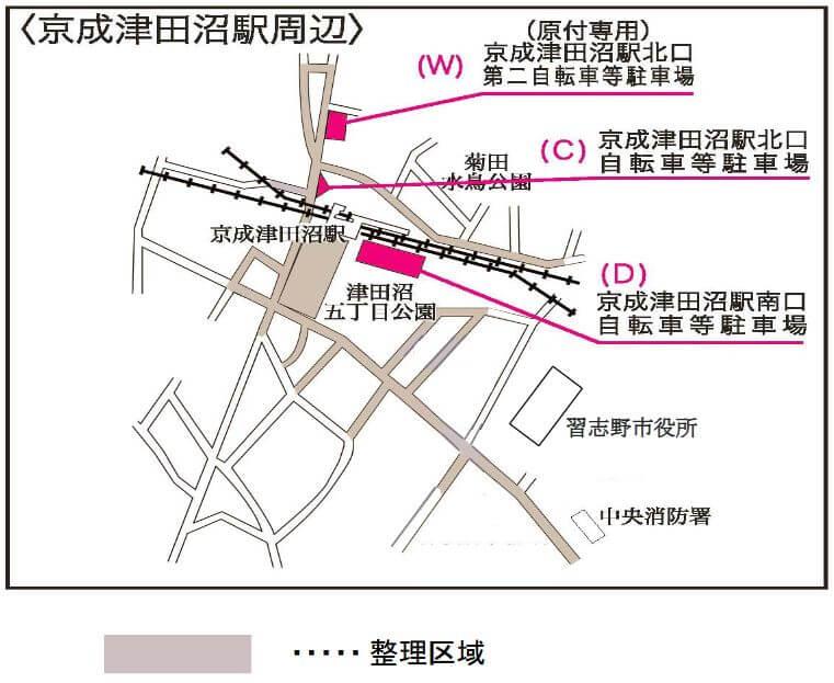 京成津田沼駅の放置禁止区域