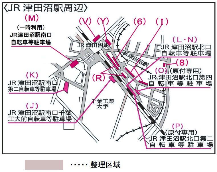 津田沼駅の放置禁止区域