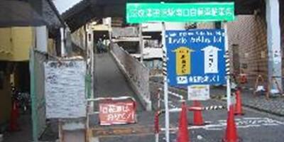 京成津田沼駅南口自転車等駐車場
