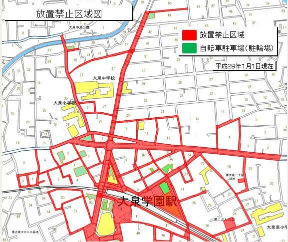 大泉学園駅北口の放置禁止区域