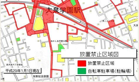 大泉学園駅南口の放置禁止区域