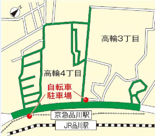 品川駅高輪口の放置禁止区域