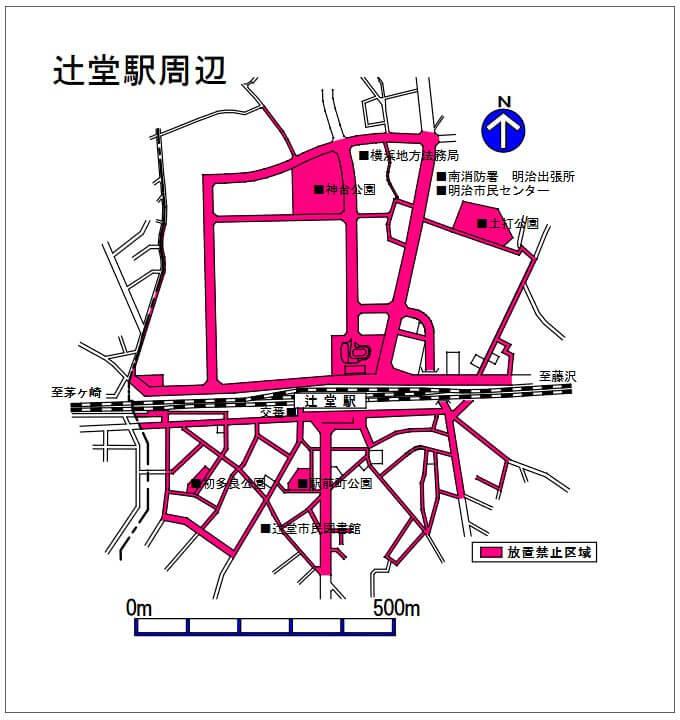 辻堂駅の放置禁止区域