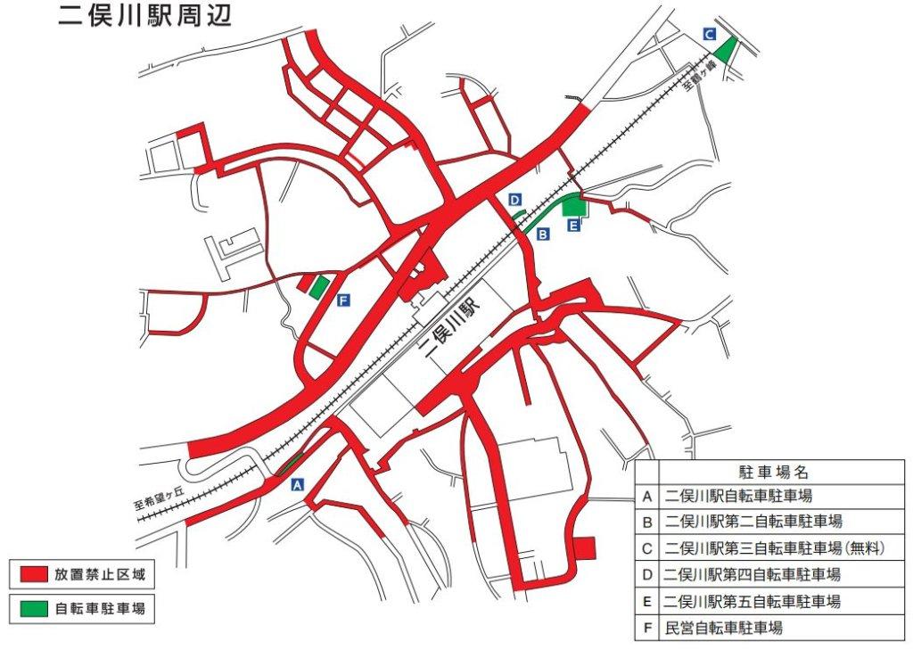二俣川駅の放置禁止区域