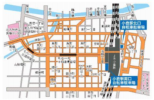 小倉エリアの放置禁止区域