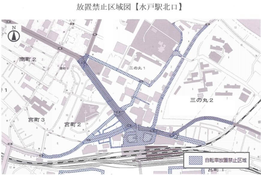 水戸駅北口の放置禁止区域