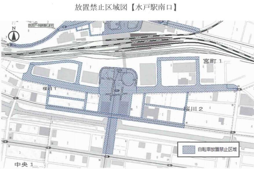 水戸駅南口の放置禁止区域