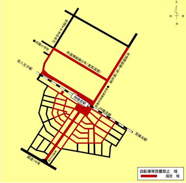 相模原駅の放置禁止区域