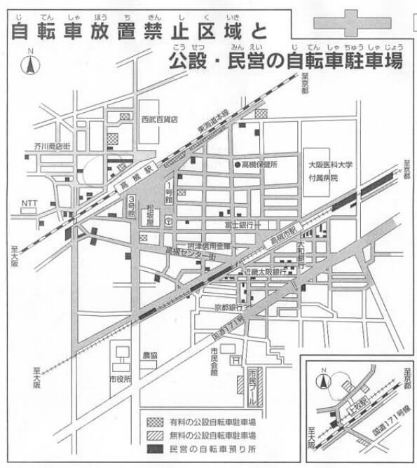高槻駅の放置禁止区域