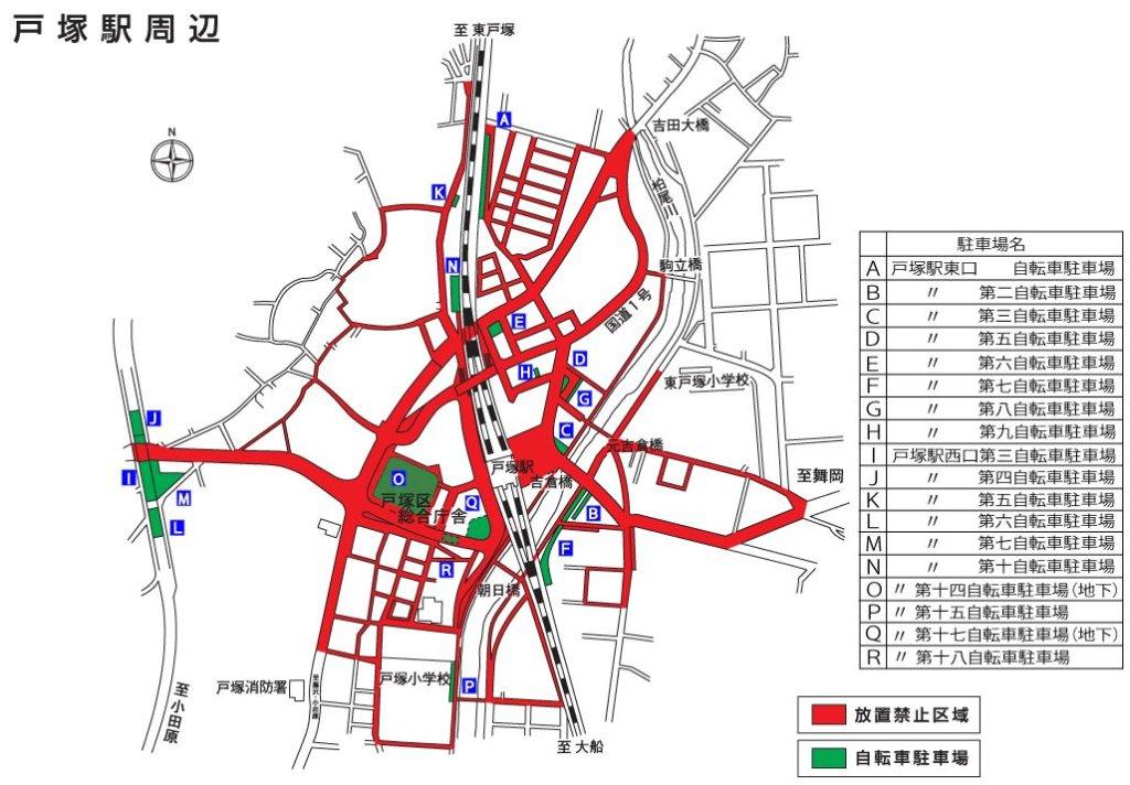 戸塚駅の放置禁止区域