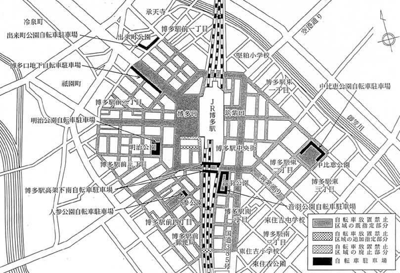 博多駅の放置禁止区域