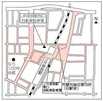 JR奈良駅の放置禁止区域