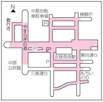 近鉄奈良駅の放置禁止区域