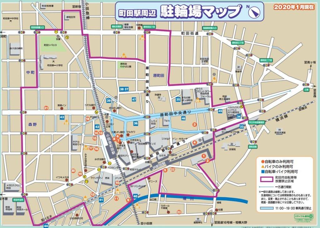 町田駅の放置禁止区域