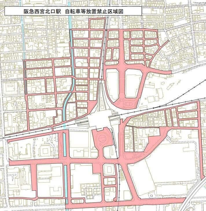 西宮北口の放置禁止区域