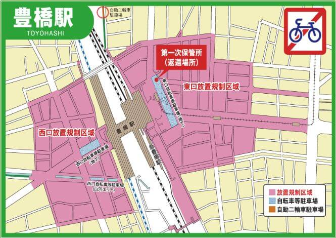 豊橋駅の放置禁止区域