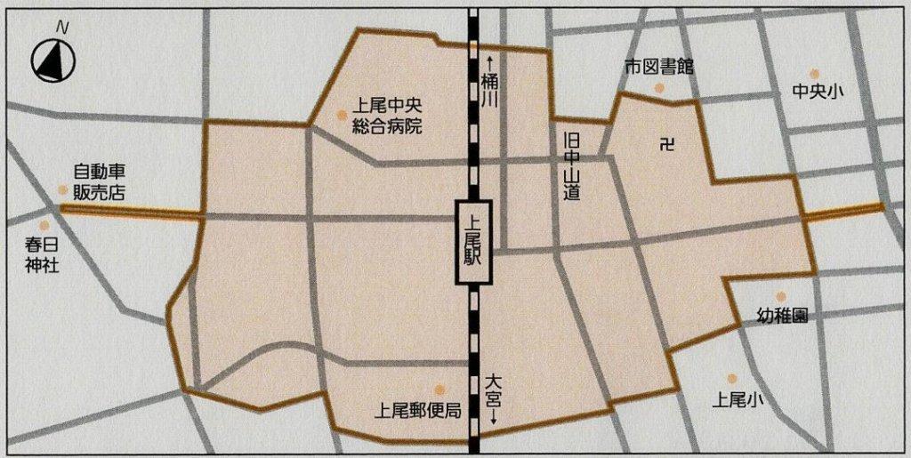 上尾駅の放置禁止区域