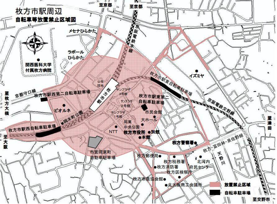 枚方市駅の放置禁止区域