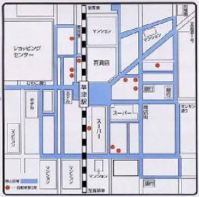 草津駅の放置禁止区域