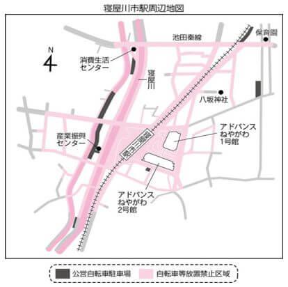 寝屋川市駅の放置禁止区域