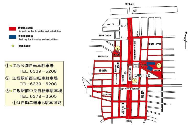 江坂駅の放置禁止区域
