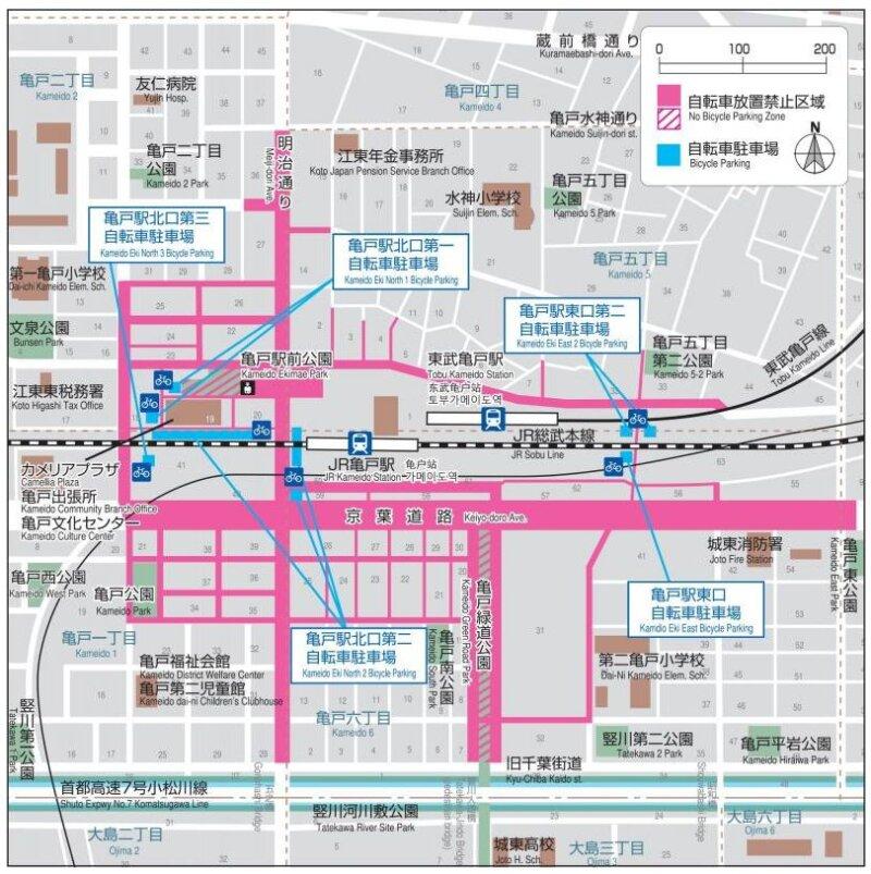 亀戸駅の放置禁止区域