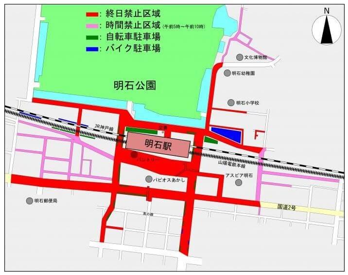 明石駅の放置禁止区域