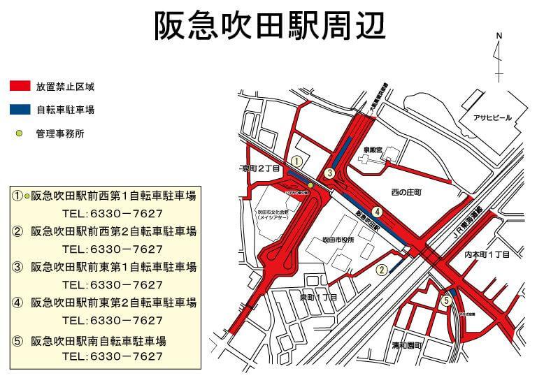 阪急吹田駅の放置禁止区域