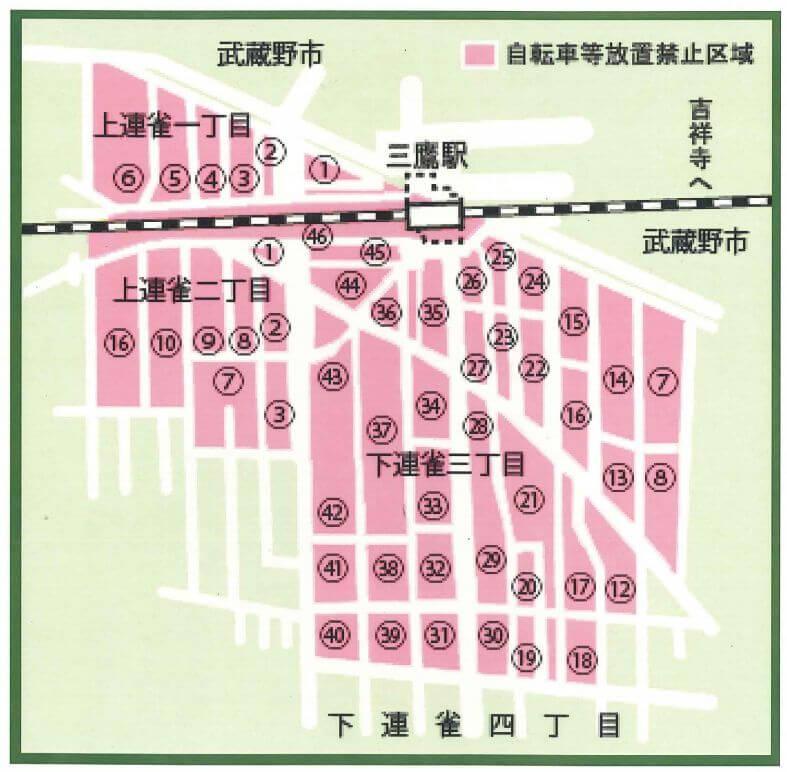 三鷹駅南口の放置禁止区域