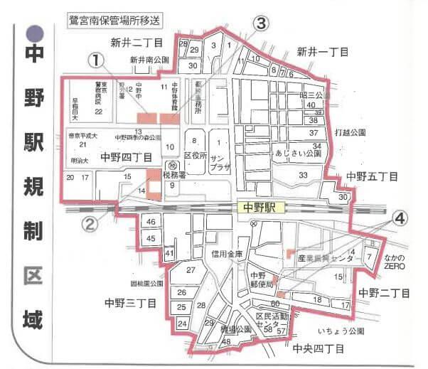 中野駅の放置禁止区域