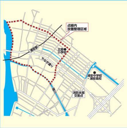 浦安駅の放置禁止区域
