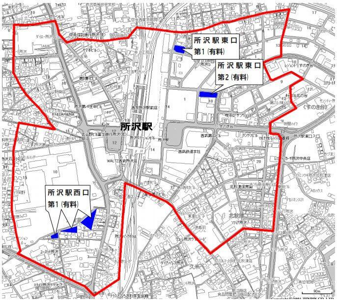 所沢駅の放置禁止区域